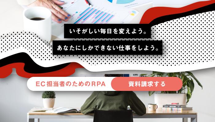top_sp3