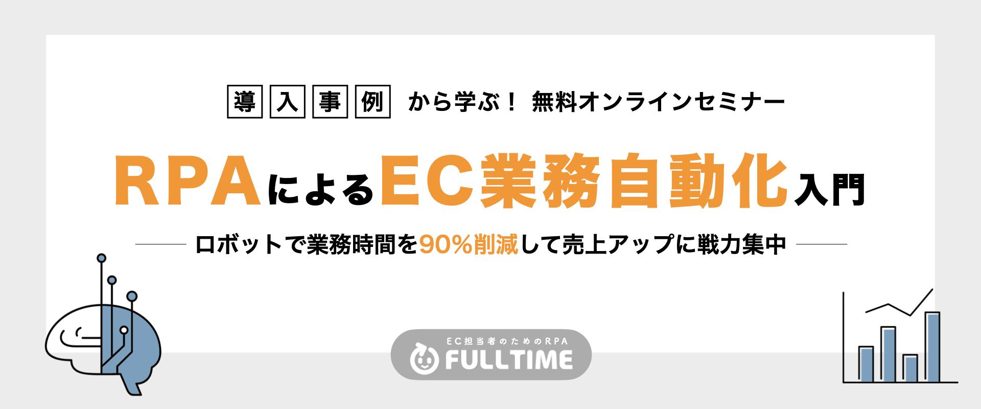 セミナーLP用.001