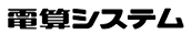 スクリーンショット-2021-09-14-18.10.55